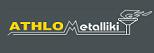 Αθλομεταλλική  | Κύπελλα – Πλακέτες – Μετάλλια | Θεσσαλονίκη Λογότυπο